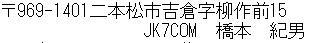 JK7COM.JPG