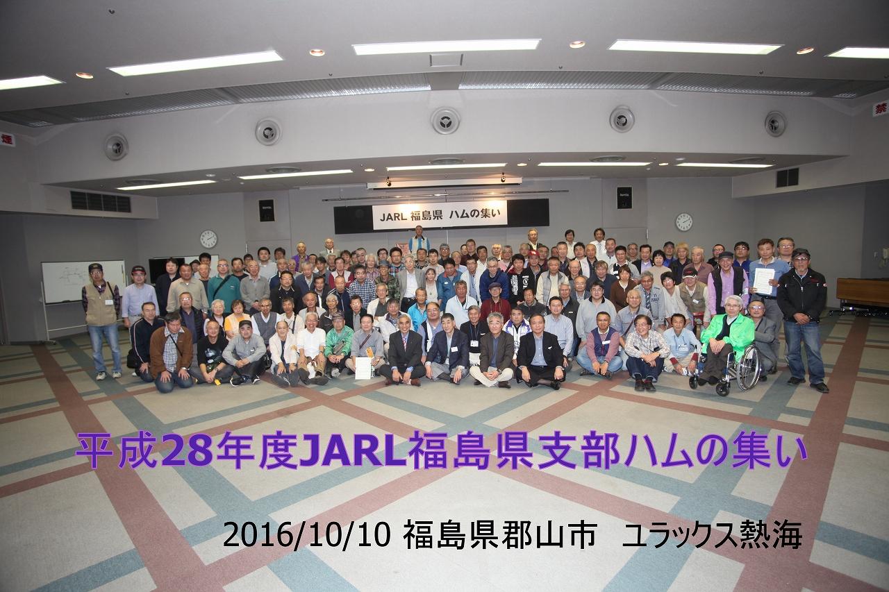 IMG_3520-s.jpg